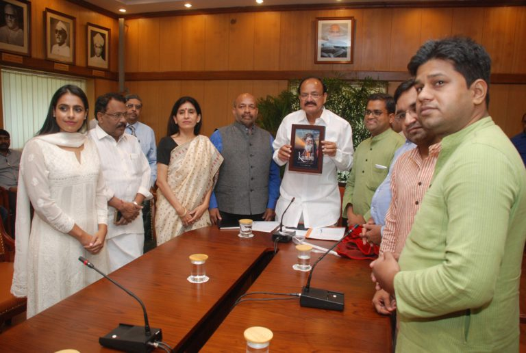 Movie Kumbh Mela - Release Indus University (5)