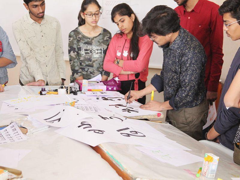 indsu-design-school-calligraphy-5